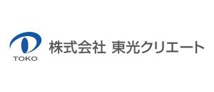 株式会社東光クリエート