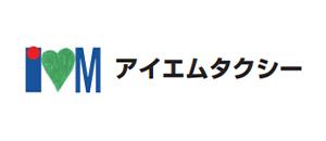 アイエムタクシー株式会社