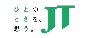 日本たばこ産業株式会社 長岡支店