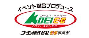 コーエイ株式会社 E・C事業部